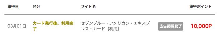 f:id:ktakumi11:20180302215134p:plain