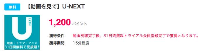 f:id:ktakumi11:20180303094902p:plain