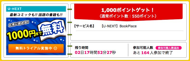 f:id:ktakumi11:20180309180753p:plain