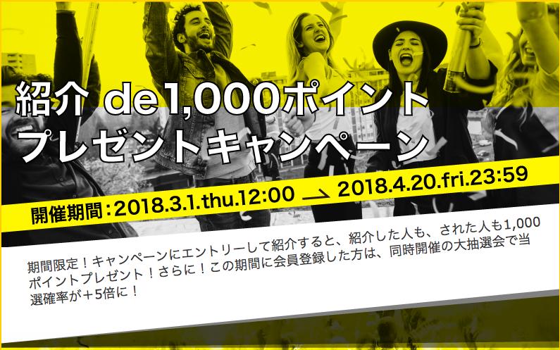 f:id:ktakumi11:20180309204812p:plain