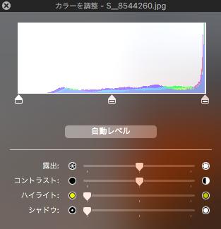 f:id:ktakumi11:20180311195317p:plain