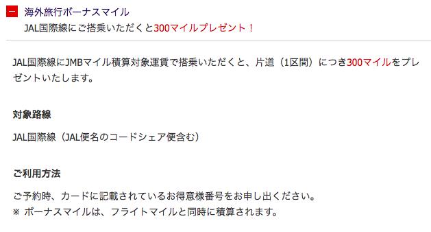 f:id:ktakumi11:20180313230837p:plain