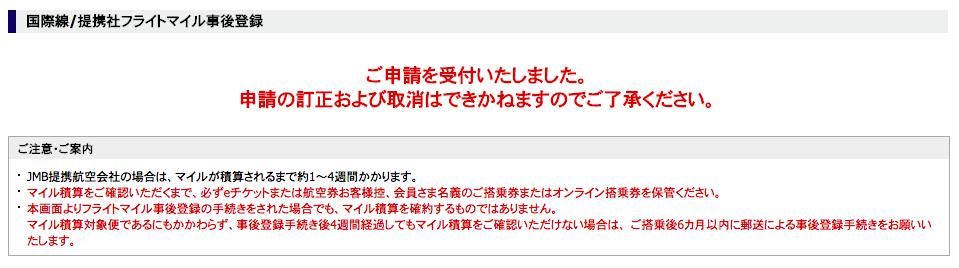 f:id:ktakumi11:20180320233116p:plain