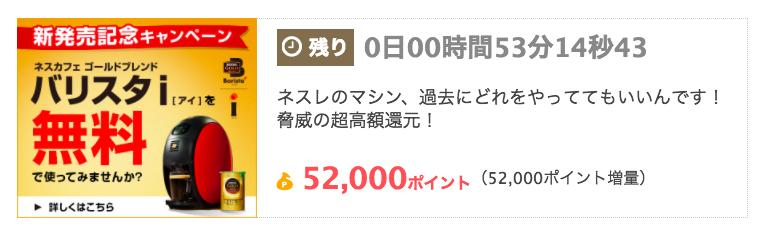 f:id:ktakumi11:20180323004959p:plain