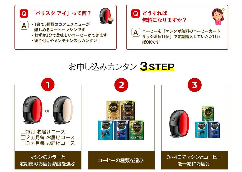 f:id:ktakumi11:20180323005311p:plain