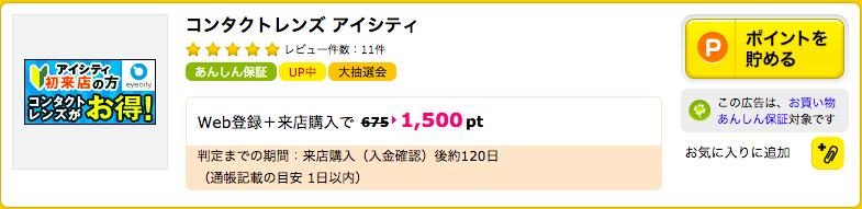 f:id:ktakumi11:20180327005650p:plain