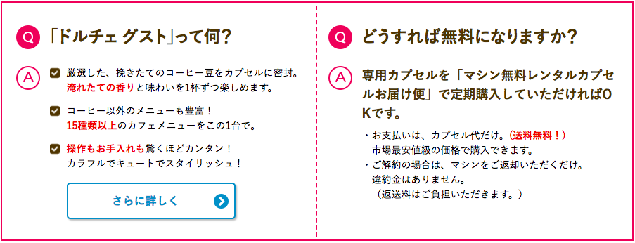 f:id:ktakumi11:20180328024458p:plain