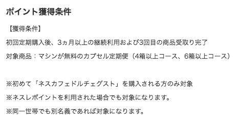 f:id:ktakumi11:20180328025225p:plain