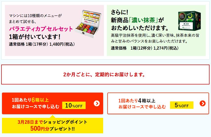 f:id:ktakumi11:20180328025603p:plain