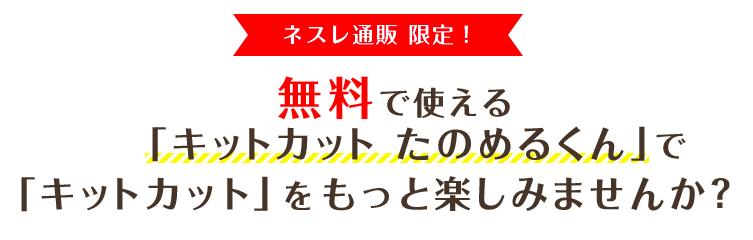 f:id:ktakumi11:20180402112117p:plain