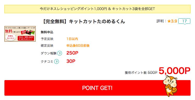 f:id:ktakumi11:20180402114610p:plain