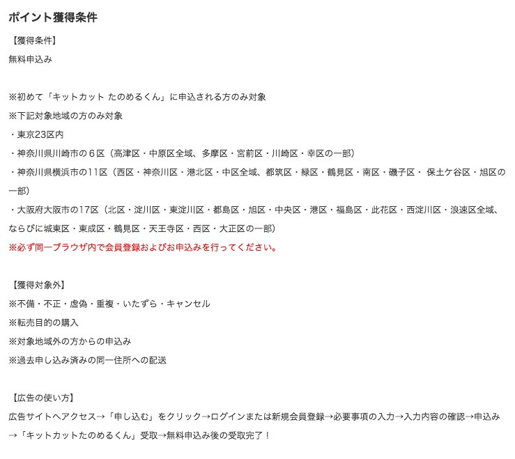 f:id:ktakumi11:20180402114912p:plain