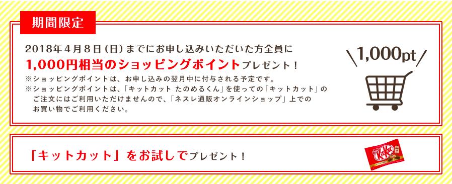 f:id:ktakumi11:20180403003707p:plain