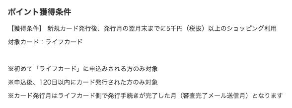f:id:ktakumi11:20180420001537p:plain