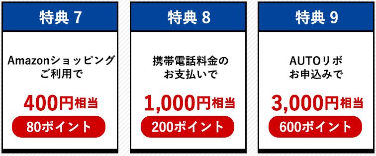 f:id:ktakumi11:20180420003615p:plain