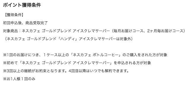 f:id:ktakumi11:20180425062134p:plain