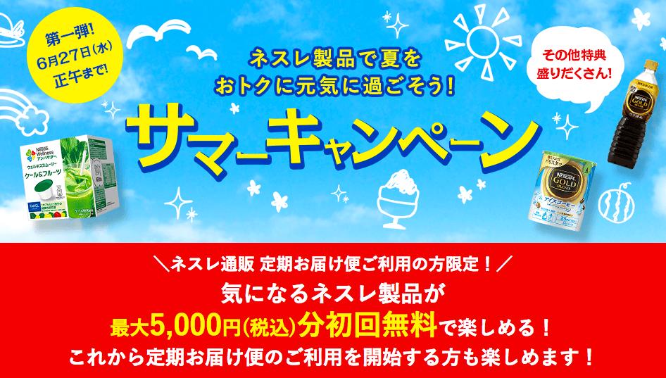 f:id:ktakumi11:20180516003152p:plain