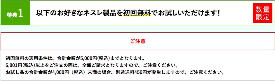 f:id:ktakumi11:20180516003946p:plain