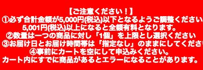 f:id:ktakumi11:20180516004702p:plain