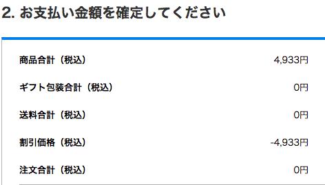 f:id:ktakumi11:20180516010346p:plain