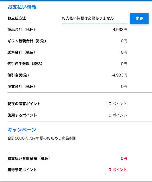 f:id:ktakumi11:20180516010356p:plain