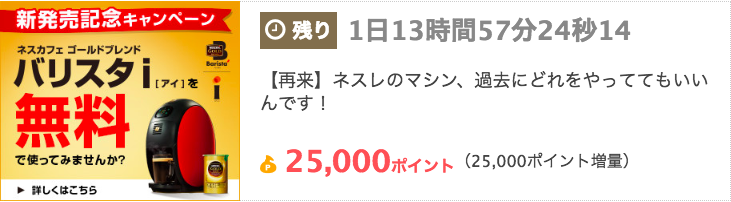 f:id:ktakumi11:20180516100254p:plain