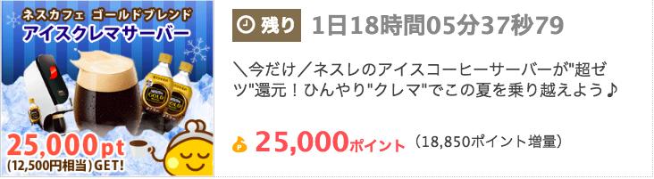 f:id:ktakumi11:20180517055436p:plain