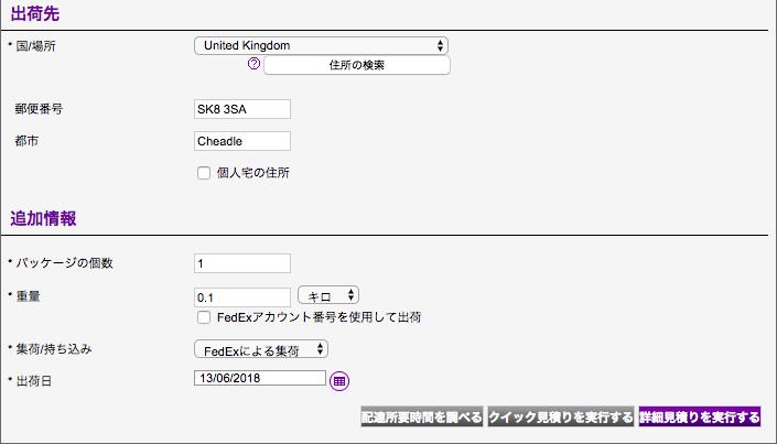 f:id:ktakumi11:20180613012657p:plain