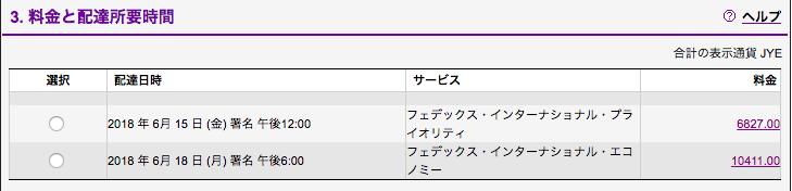 f:id:ktakumi11:20180613012752p:plain