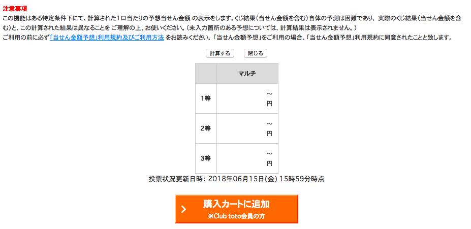 f:id:ktakumi11:20180615160924p:plain