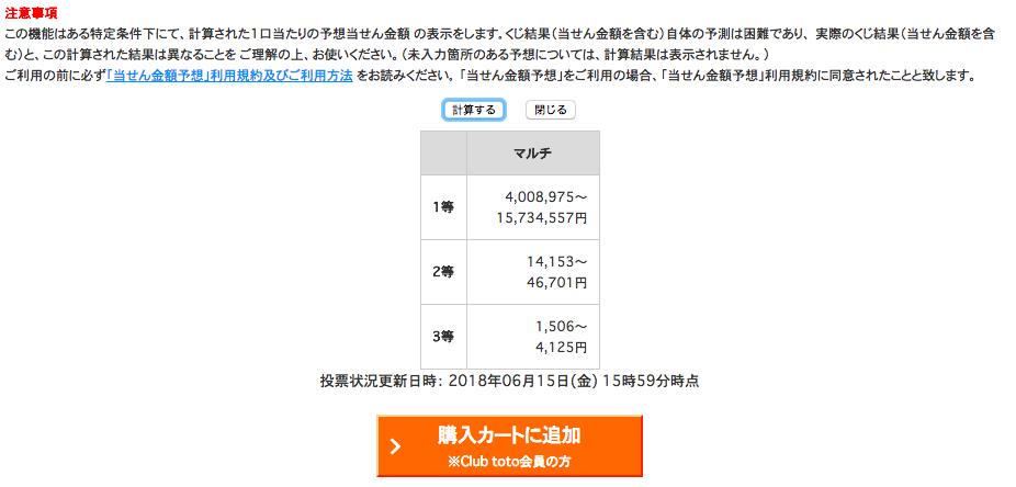 f:id:ktakumi11:20180615161143p:plain