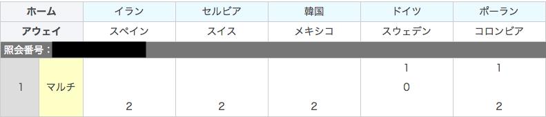 f:id:ktakumi11:20180625023821p:plain