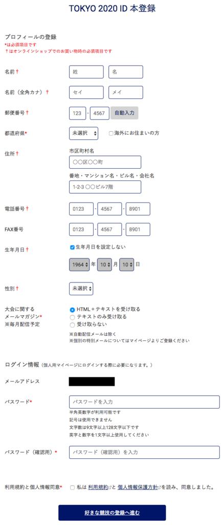f:id:ktakumi11:20180721132617p:plain