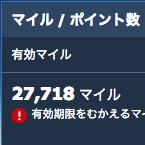 f:id:ktakumi11:20180726021222p:plain