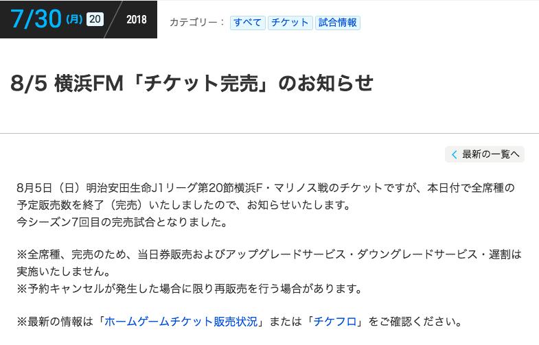 f:id:ktakumi11:20180805110222p:plain