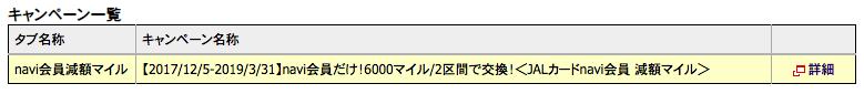 f:id:ktakumi11:20180901023043p:plain