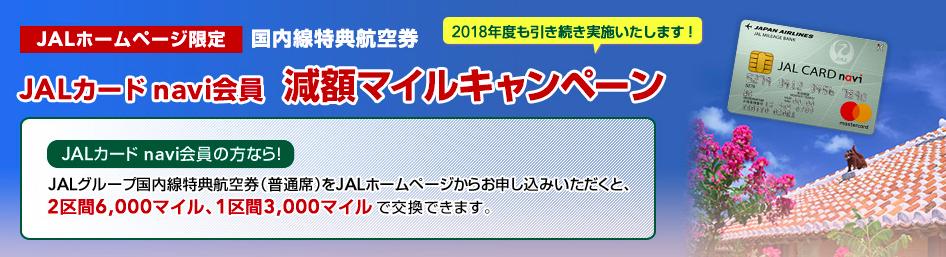 f:id:ktakumi11:20180901023716p:plain