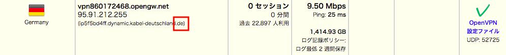 f:id:ktakumi11:20181012211317p:plain