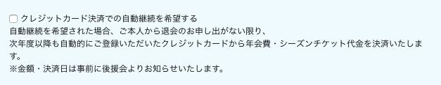 f:id:ktakumi11:20181128103901p:plain