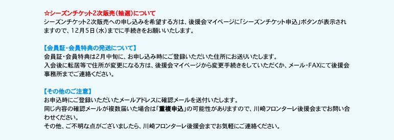 f:id:ktakumi11:20181128103912p:plain