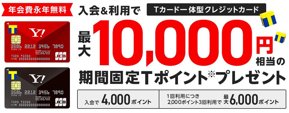 f:id:ktakumi11:20181201190811p:plain