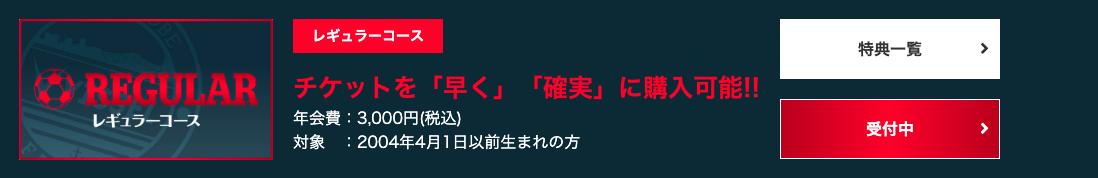 f:id:ktakumi11:20190414204443p:plain