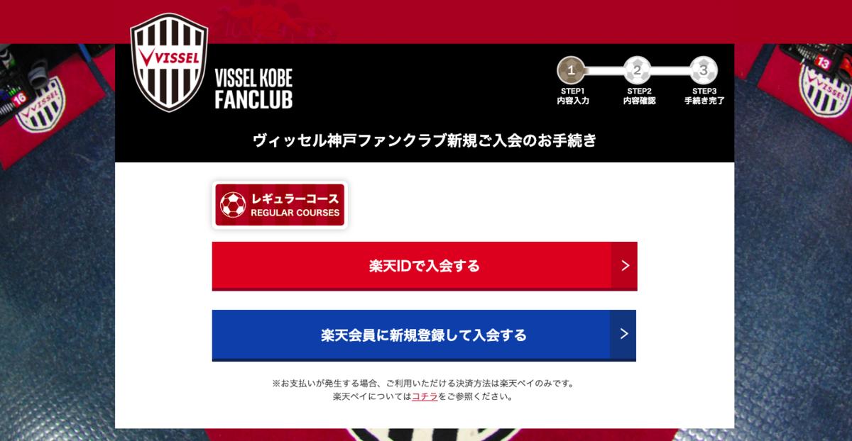 f:id:ktakumi11:20190414205004p:plain