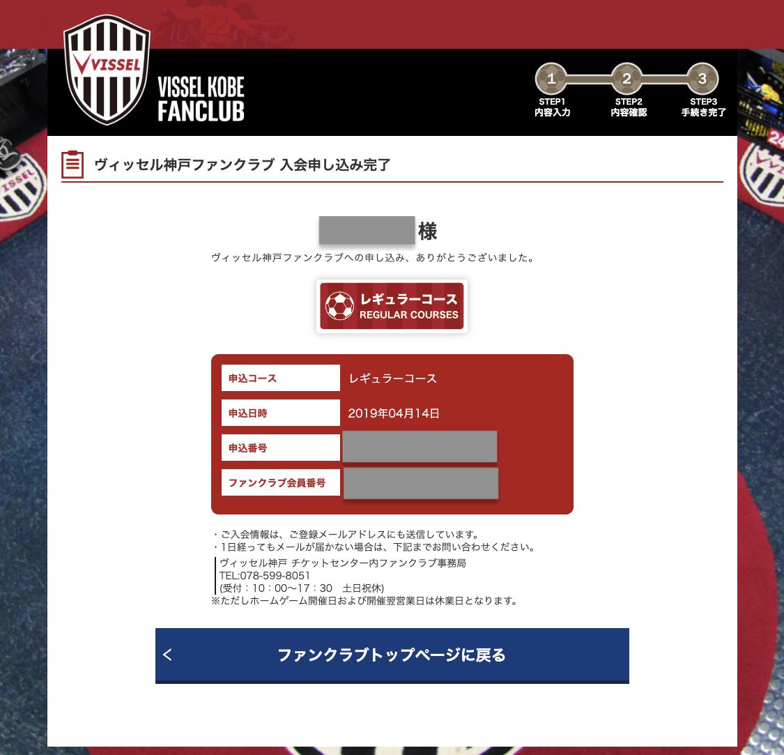 f:id:ktakumi11:20190414210419p:plain