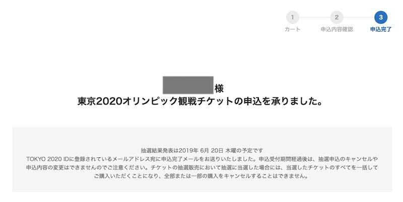 f:id:ktakumi11:20190509120636j:plain