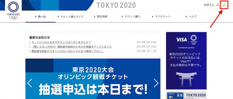 f:id:ktakumi11:20190528185440p:plain