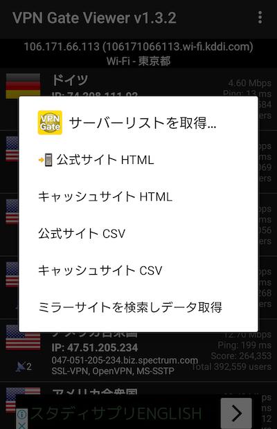 f:id:ktakumi11:20190604153105p:plain