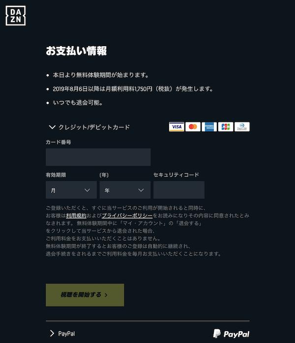 f:id:ktakumi11:20190606123558p:plain