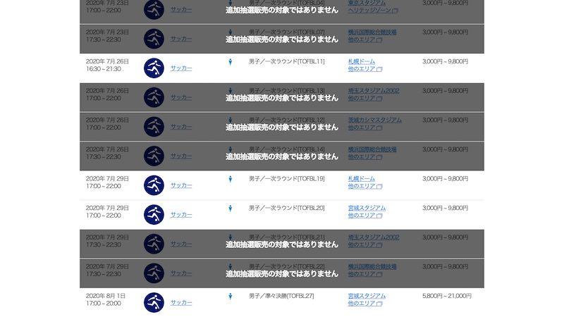f:id:ktakumi11:20190808120544j:plain