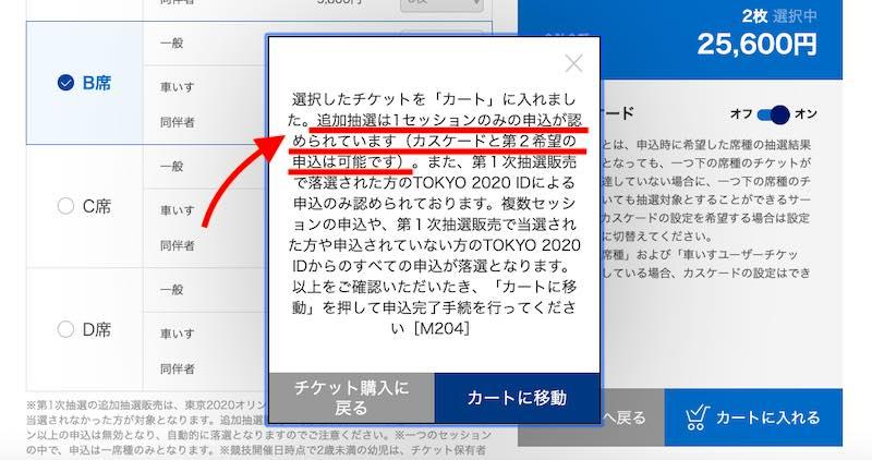 f:id:ktakumi11:20190808120936j:plain